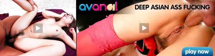 enter AV Anal members area here