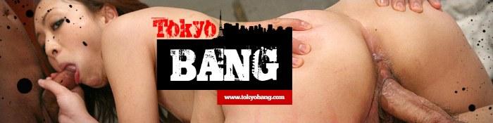 enter Tokyo Bang members area here